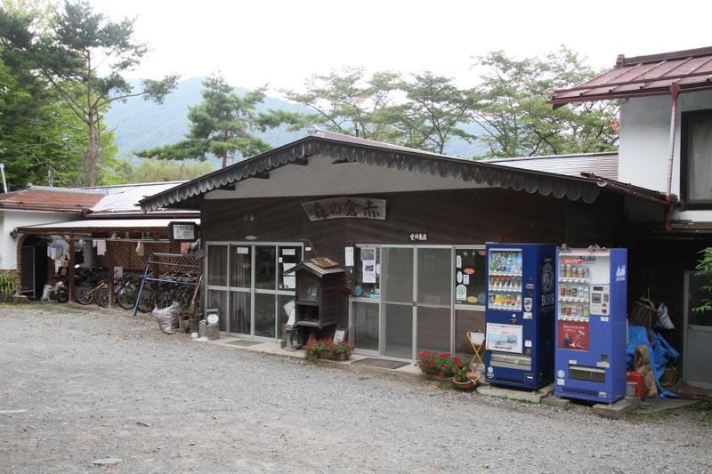 オートキャンプ場「赤倉の森」管理棟