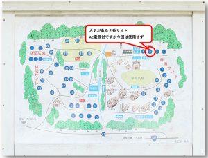 2017年キャンプ・ミヤシタヒルズ・サイトマップ